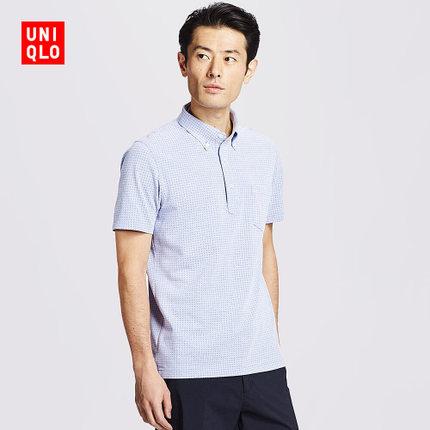Áo sơ mi   [Special Size] Men's quick-drying shirt collar POLO shirt (short sleeves) 169 357 UNIQLO