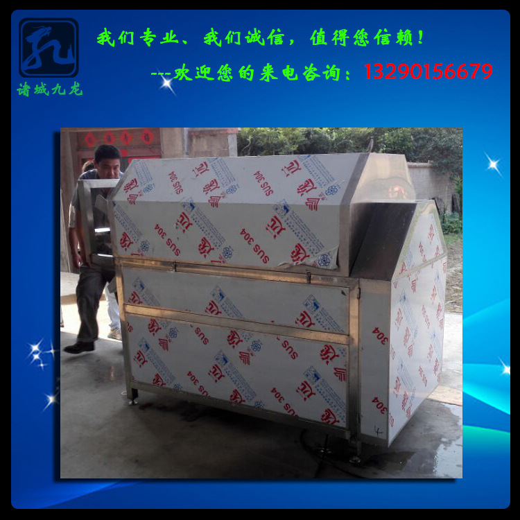 Kowloon factory direct supply stainless steel drum-type washing machine durable equipment raw materi