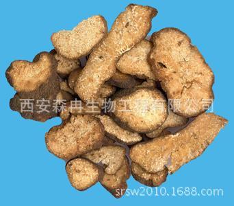 Nguyên liệu sản xuất mỹ phẩm Chuyên sản xuất Rayone chiết xuất OMPHALIA