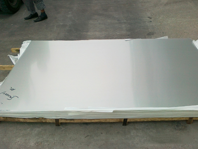 Wholesale supply of high-quality cold-rolled plate 201 (FIG)