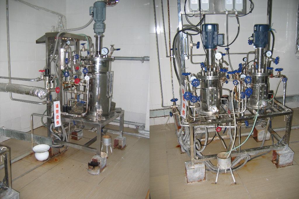 Nguyên liệu sản xuất phân bón Organic and inorganic fertilizer biological species