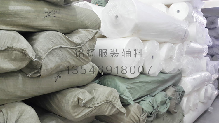 Vải lót  High-temperature non-woven garment interlining processing factory in Tianjin bonded polyest