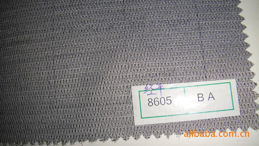 Vải lót   Woolen cloth coat lining, interlining trade, hot lining, brushed lining, soft lining