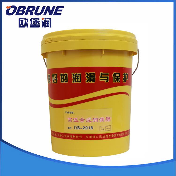 Dầu bôi trơn công nghiệp  Supply a variety of lubricating grease industrial products high temperatu