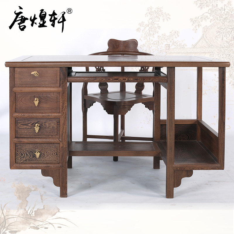 Tang Huangxuan annatto furniture simple desk desk wenge desktop table combination solid wood home fu
