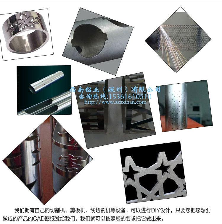 Ống nhôm chất lượng cao đường kính lớn 3003