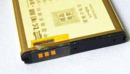 Scud Samsung i9000 battery i9088 i9010 i9001 i929 i8250 1700mah