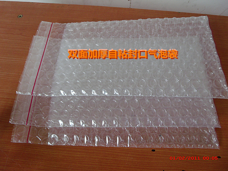 Túi xốp hộp  Dongguan bubble envelope bags custom anti-static bubble bags thicker shock bubble film