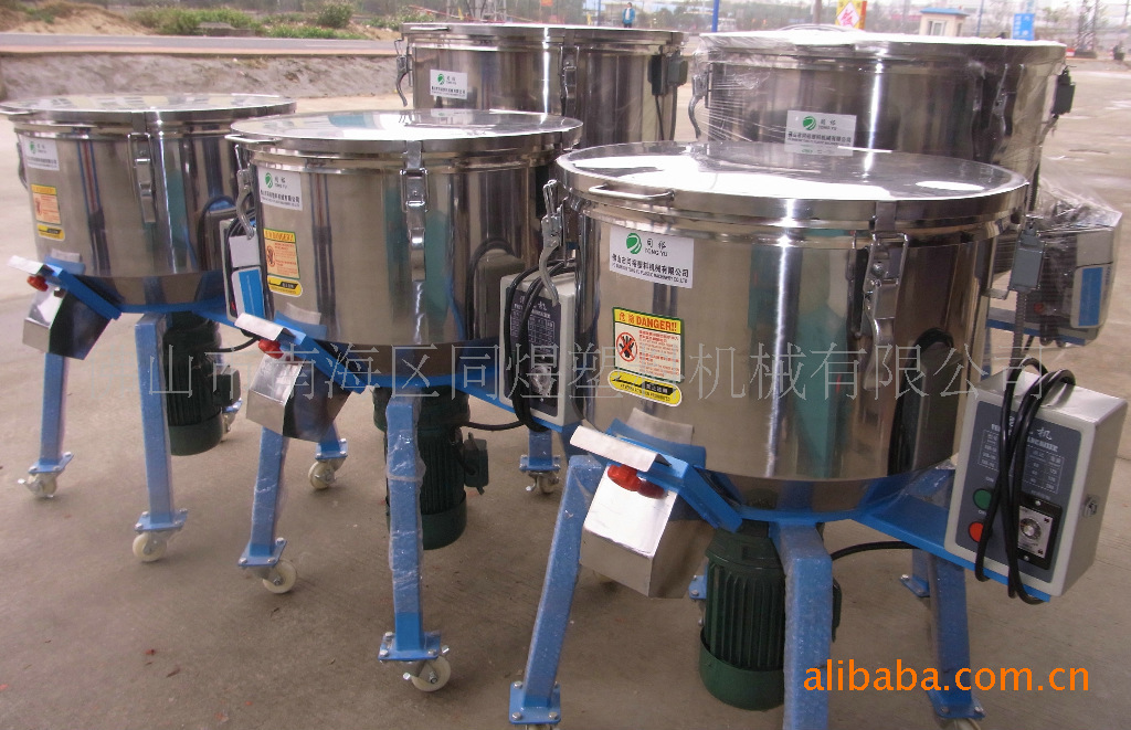 NLSX inox  Supply: Guangdong hotel supplies plant material mixing apparatus -100kg horizontal mixer