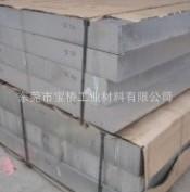 Chuyên sản xuất Tấm hợp kim nhôm 5083 - NLSX