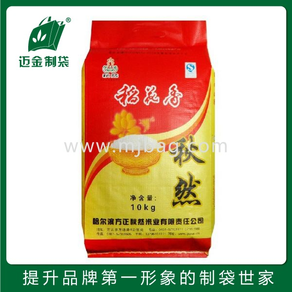 Nguyên liệu sản xuất phân bón Supply Guangzhou hand woven sack bags 25KG factory price of quality