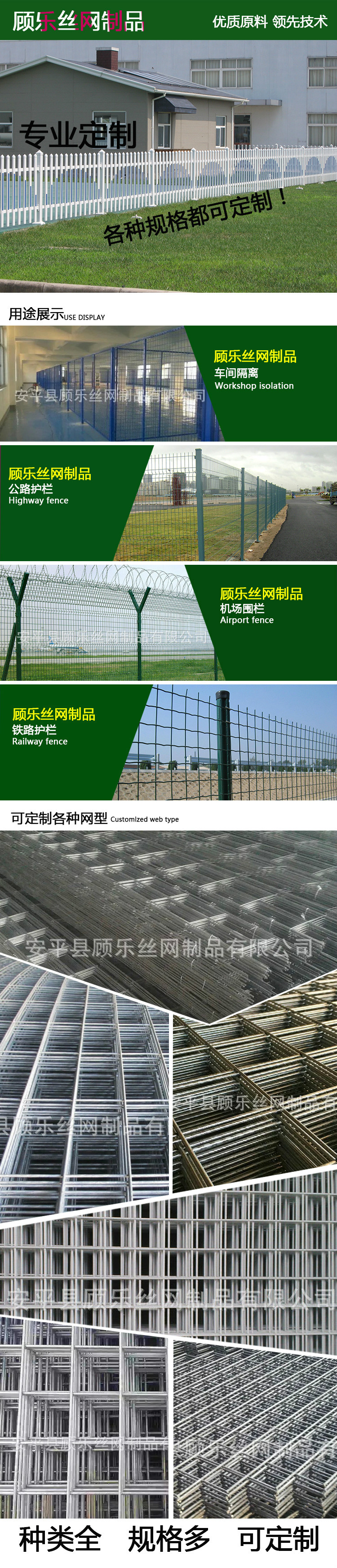 Stainless steel double clip wire fence balcony stairs fence fence fence residential villas of high q
