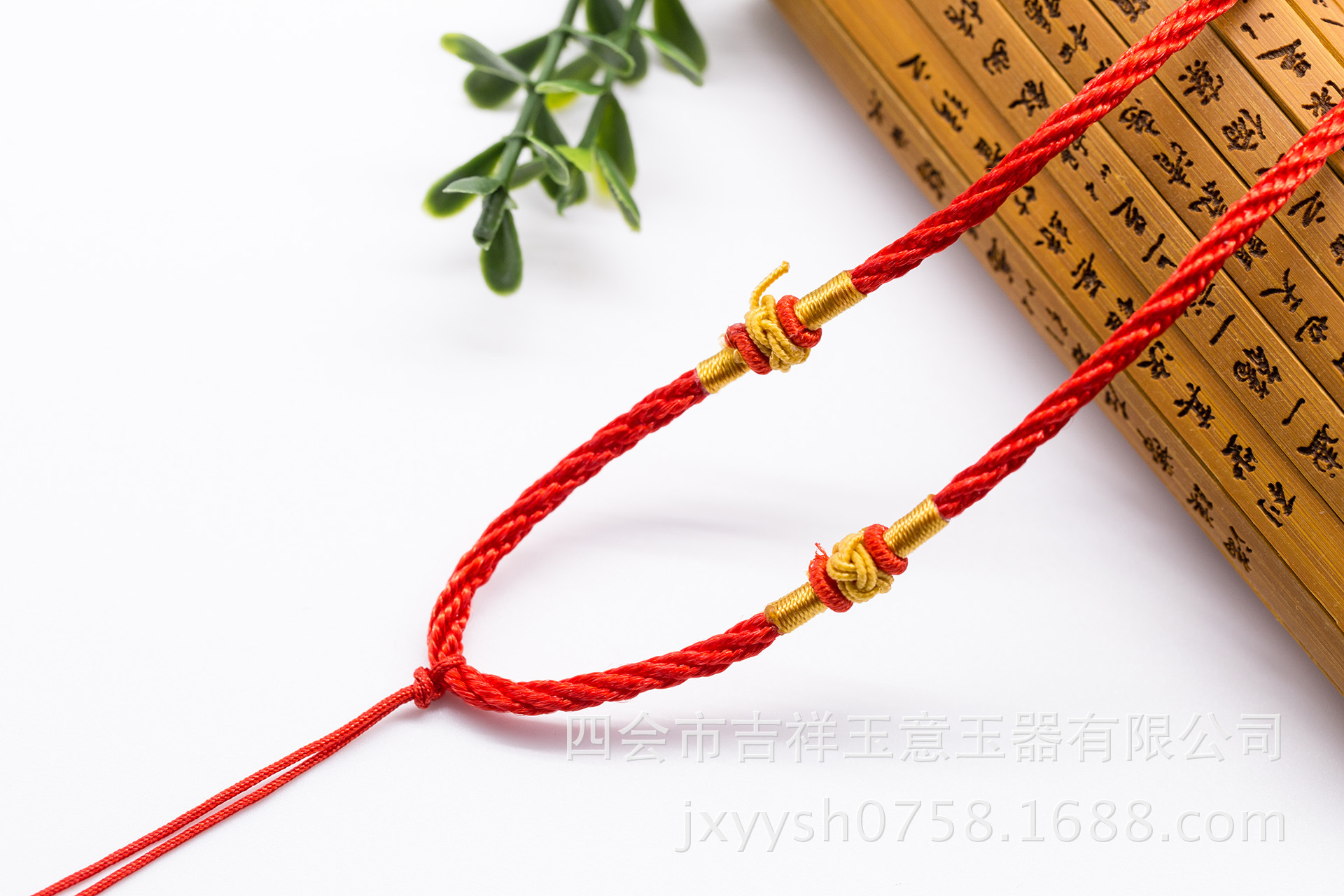 dây đeo diy upscale hand-woven emerald jade pendant necklace rope lanyard male and female red string