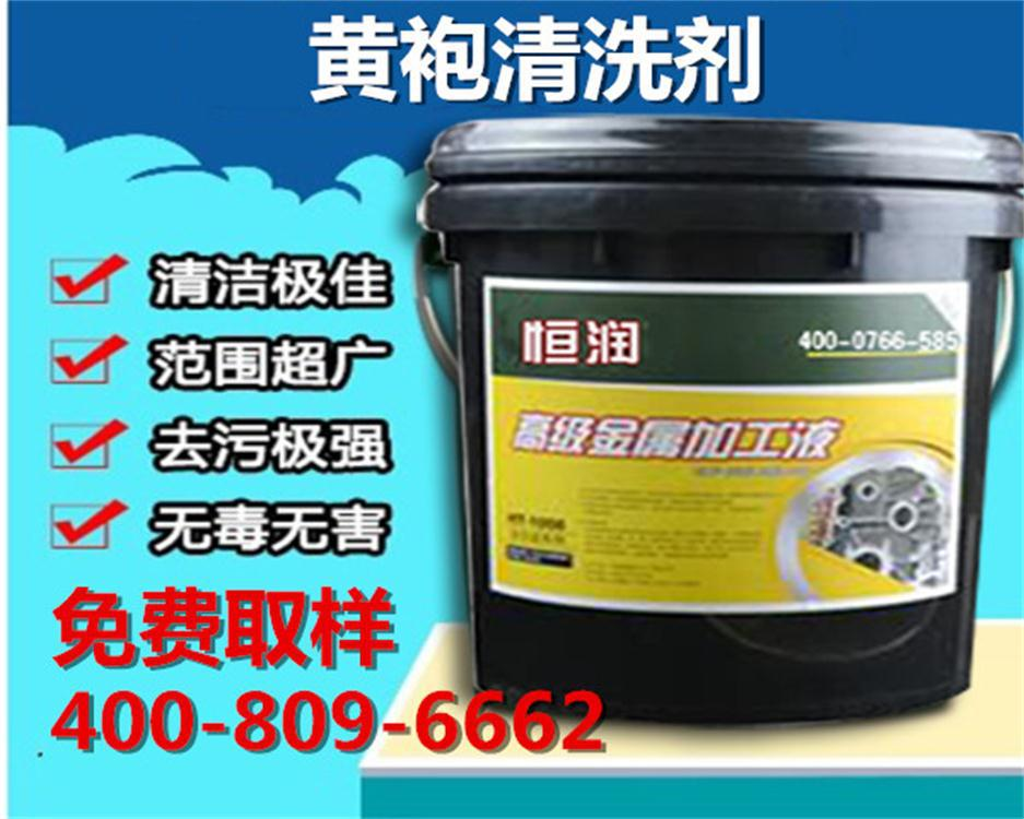 Chất phụ gia chế biến kim loại  Maintenance of machine tool equipment, industrial oil, cleaning off