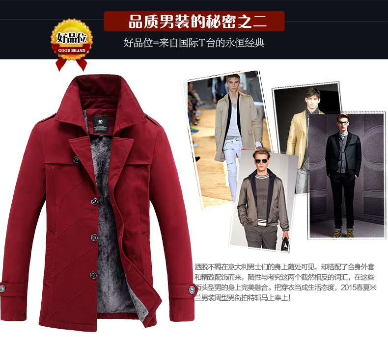 Men's foreign trade Dongkuan youth thick velvet male taxi Slim casual jacket warm coat jacket whole