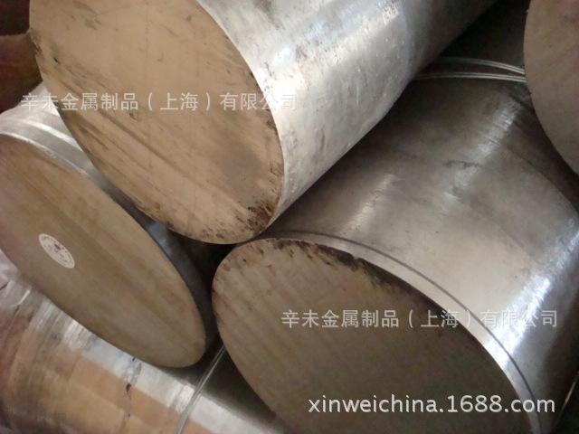 Thanh nhôm dạng ống tròn đường kính siêu lớn 6061, 6061T6