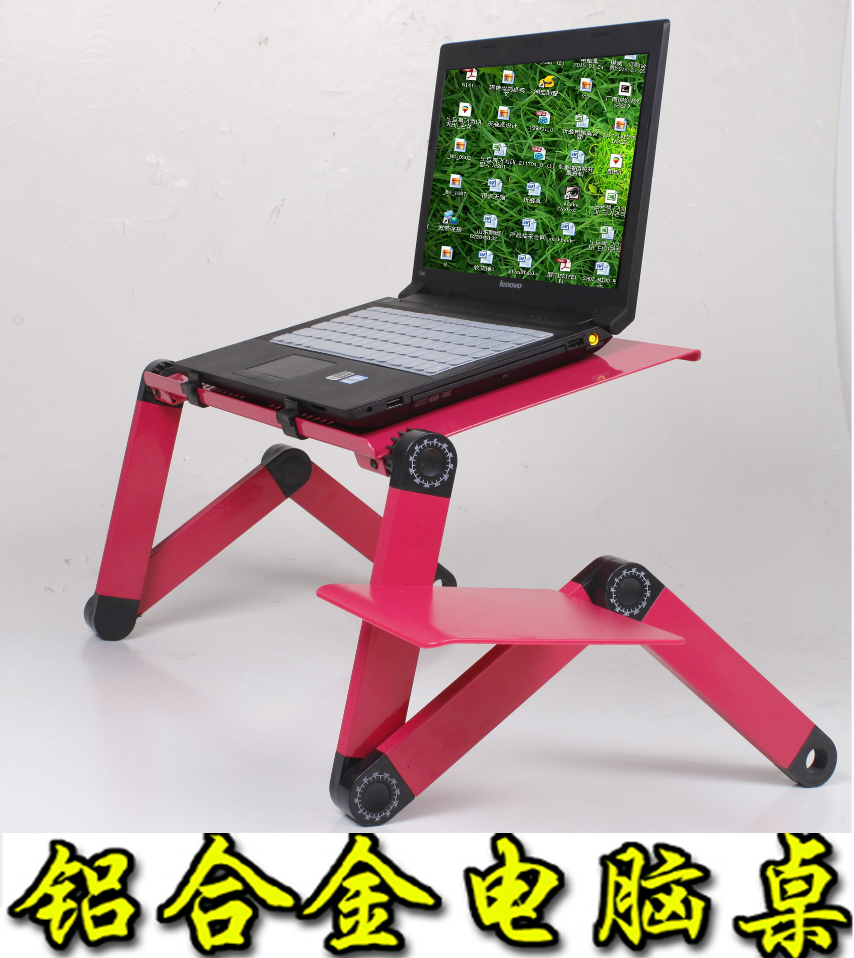 A substituting aluminum alloy laptop computer desk dormitory artifact folding table The lazy office