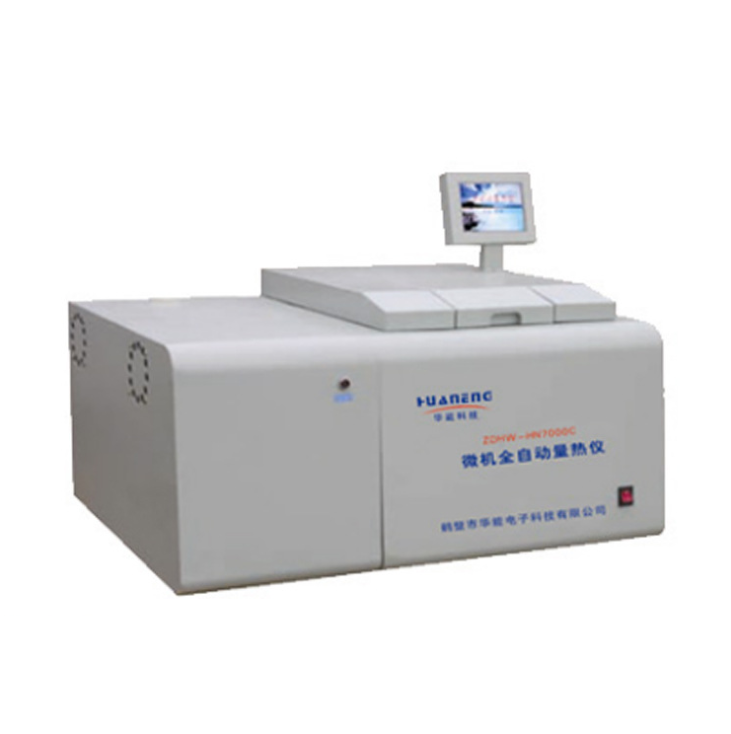 Dụng cụ phân tích  2016 new coal quality analysis equipment automatic computer calorimeter precisio