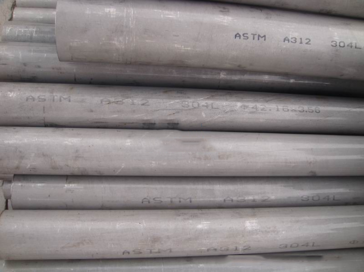 Quality 321 stainless steel seamless pipe seamless steel pipe 321 stainless steel pipe stainless ste