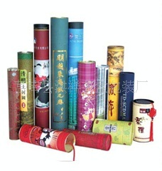 NLSX bao bì   Gift boxes Linyi, Linyi packaging, tea packaging, processing