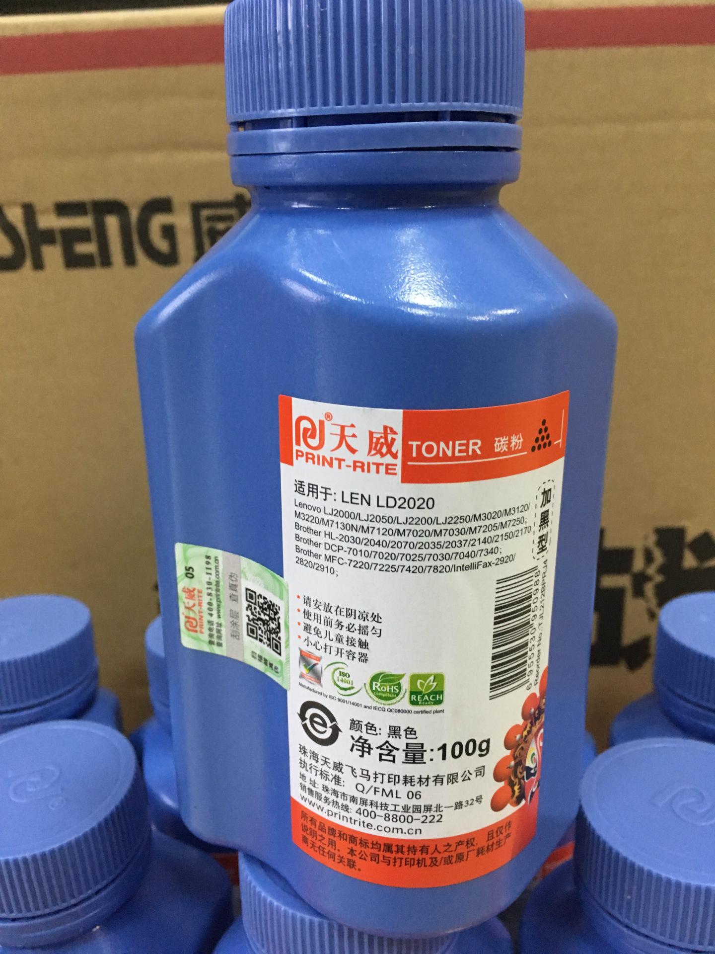 Bột than   Tianwei brother LD2020 general carbon powder apply/lenovo 2050 7030 7010 7420