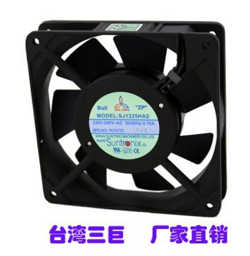 tủ điện bán dẫn  Taiwan's three giant electric fan factory direct supply cabinet SJ1225HA2 ball 12