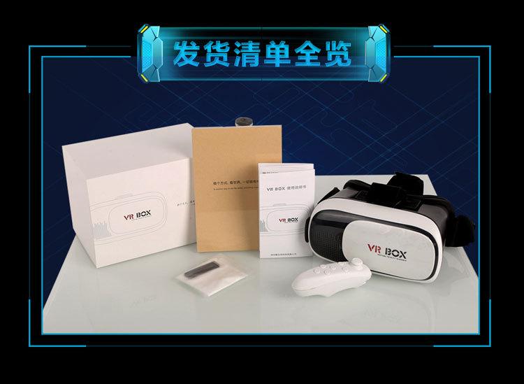 Nguyên liệu sản xuất điện tử Kính 3D  kính VR