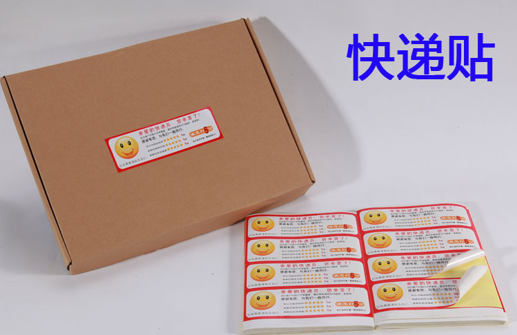 Decal tem mạc Five-star praise courier service warning label box label seal stickers sticker 11 mode