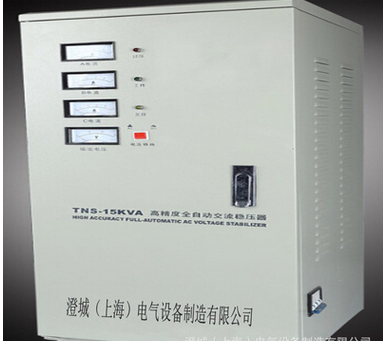 Sắt từ   Máy  điều chỉnh điện áp 3 pha 20kva