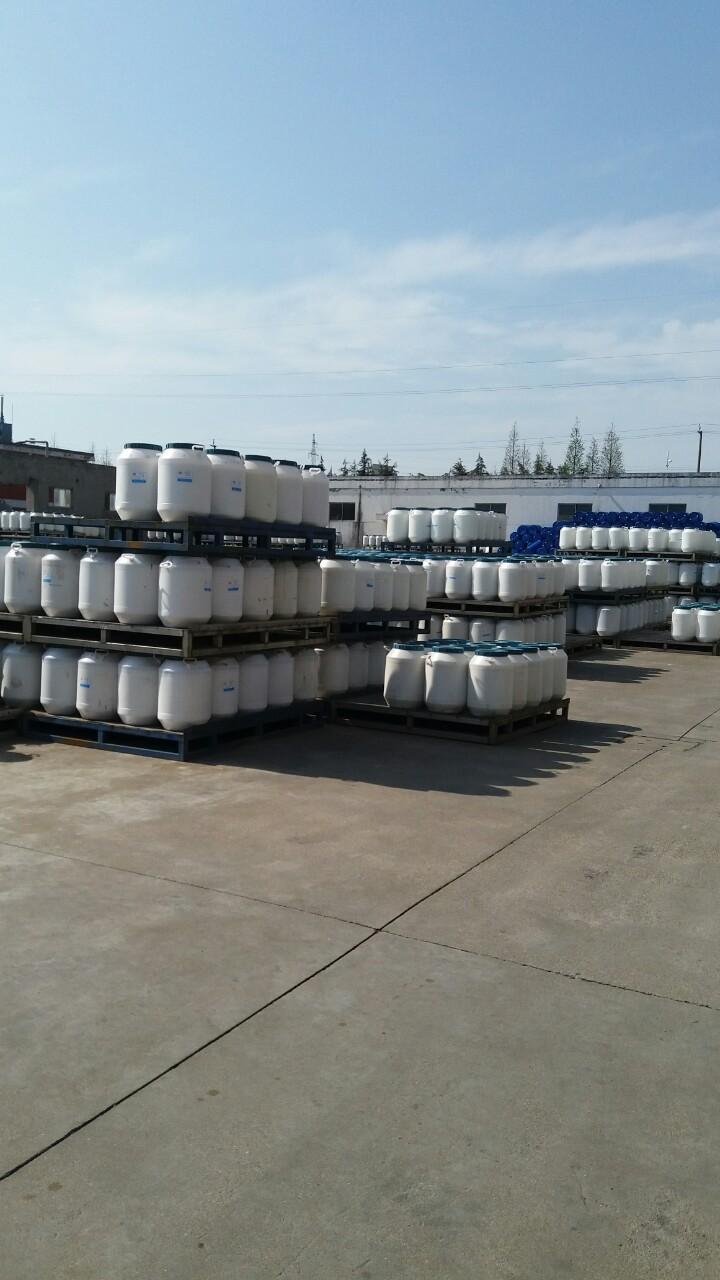 Nhóm hữu cơ (Hydrôcacbon)  Emulsifier MOA-20 (AEO-20) wool scouring agent net wash washing hydrocarb