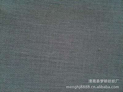 Vải lót   Spunlace non-woven adhesive liner lining a two-dot garment interlining adhesive 45 g spunl