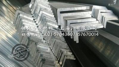 Tấm nhôm, thanh nhôm tản nhiệt siêu cứng 7005
