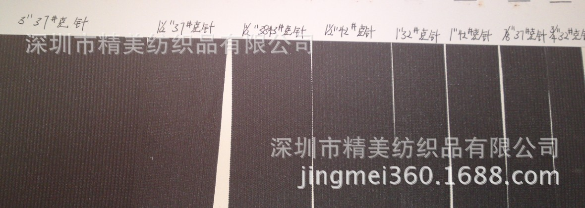 Dây thun Shuttleless elastic silk cord edging knit elastic band elastic band Chu Wen