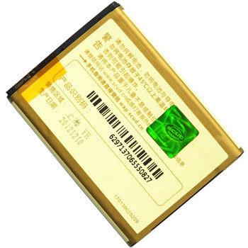 Pin điện thoại   Scud battery Legend Music Phone K2 A520 A780 A790E A668 S760 a288 plate