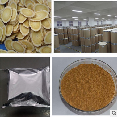 NLSX Thuốc trừ sâu  Rotenone biological pesticide raw material factory direct quality controlled 40