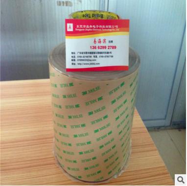 Hàng chính hãng giá gốc  3m9495 3m300LSE genuine original double-sided adhesive 3m double-sided adhe
