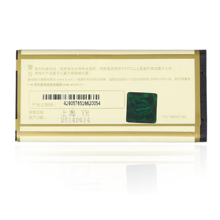 Pin điện thoại   Scud Nokia Nokia X Battery RM-980 BN-01 cell phone batteries RM980 plate