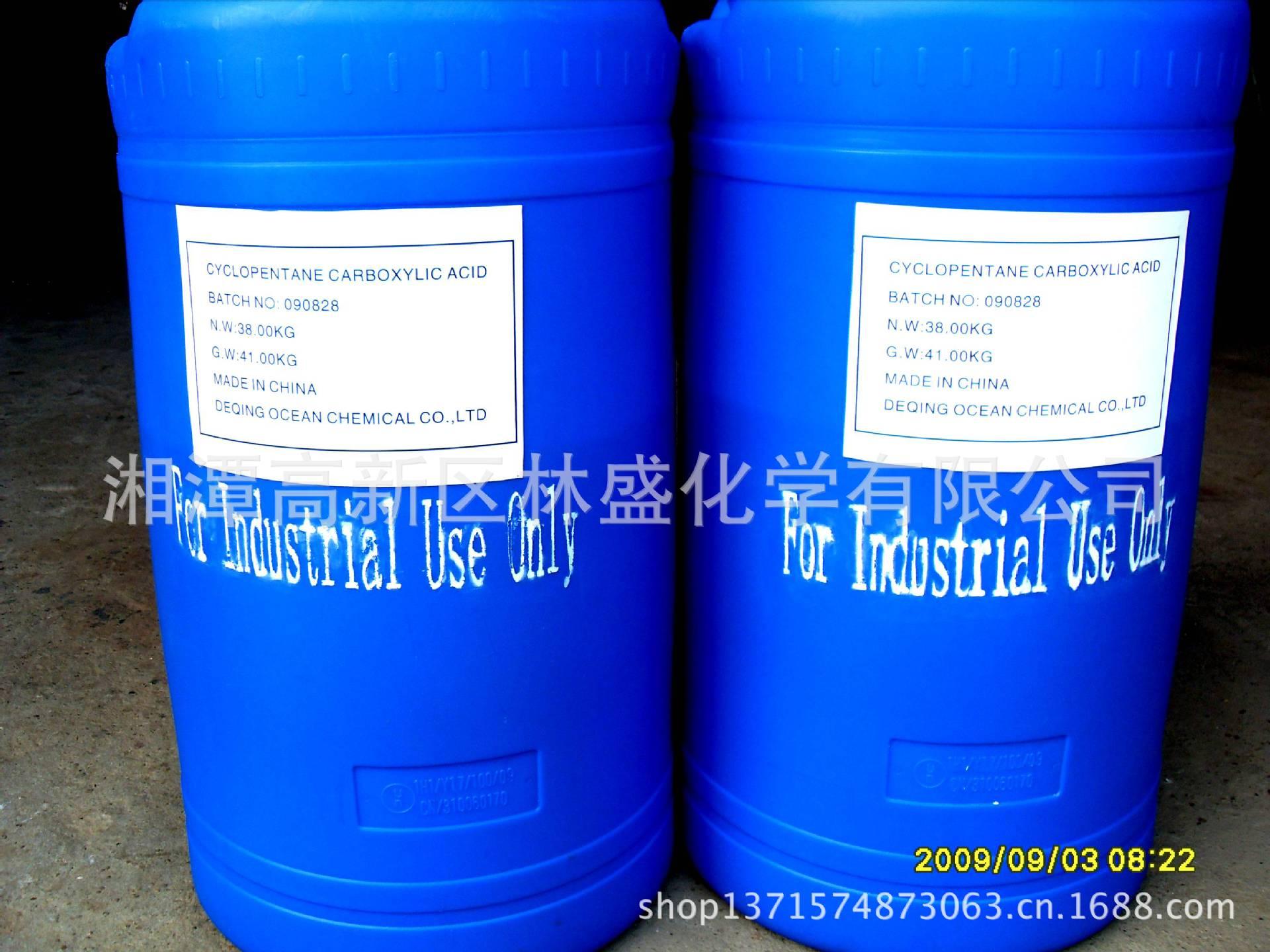 Nhóm hữu cơ (Hydrôcacbon)  Cyclopentanecarboxylic acid ester