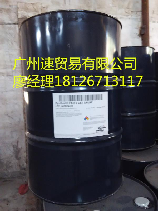 Nhóm hữu cơ (Hydrôcacbon)  The supply of hydrogenated polydecene base oil PAO6 Chevron PAO