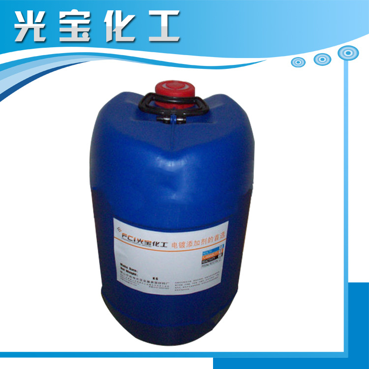 Chất phụ gia chế biến kim loại  Wholesale supply of metal processing agent, copper coffee agent