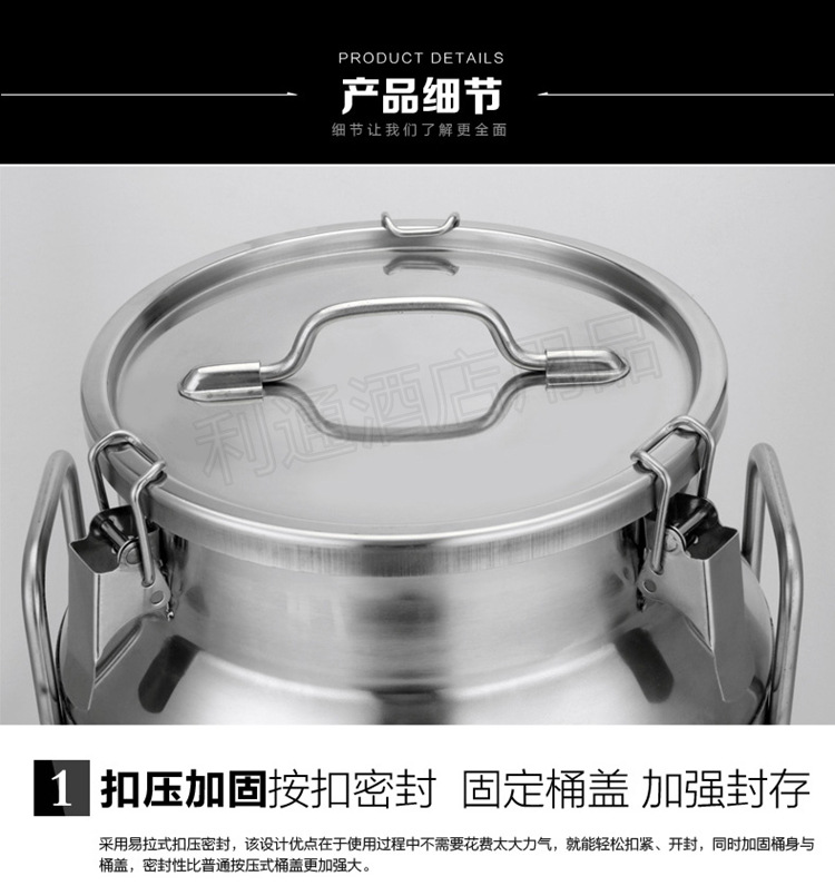 Stainless steel bucket put a seal food storage wine sealed cans of food raw material transportation