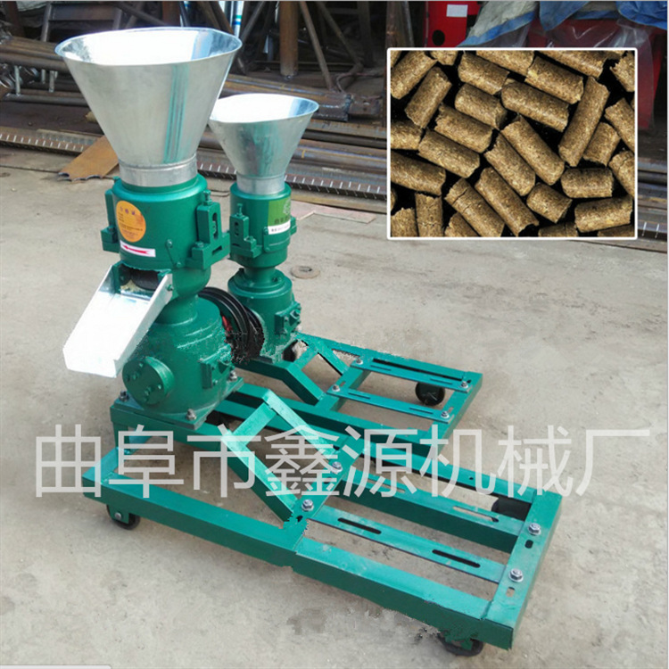 Thức ăn cho bò Livestock breeding factory direct special particle machine sawdust straw pellets, a v