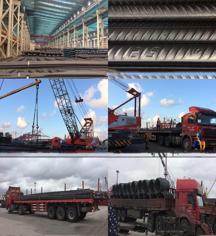 American Standard plate, screw / rod / rebar exports Straightening -GR40 / GR60 / GR75-FOB Shanghai