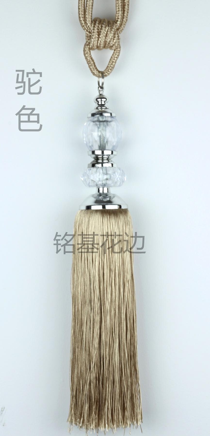 sợi tua Double crystal hanging ball strap curtains modern minimalist model brown tassels lob tassels