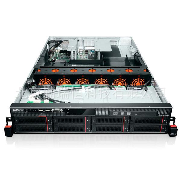 Máy chủ - Serve  Lenovo ThinkServer RD640 2U rack server