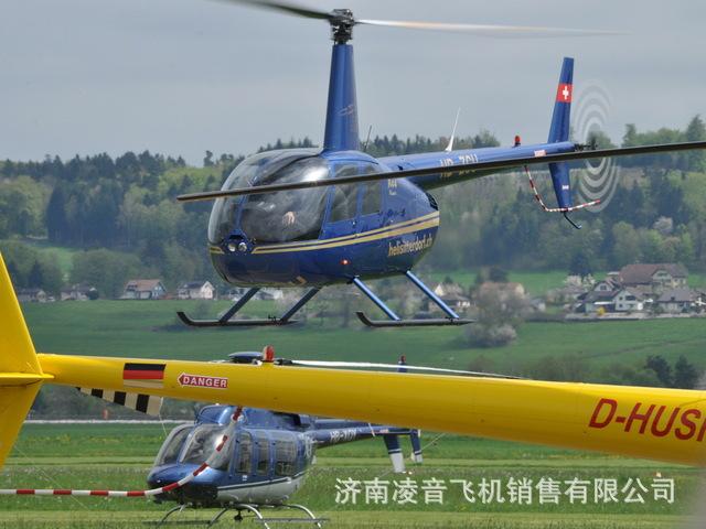 Máy bay phun thuốc trừ sâu điều khiển từ xa Máy bay phun thuốc trừ sâu bảo vệ động vật đầu phun UAV