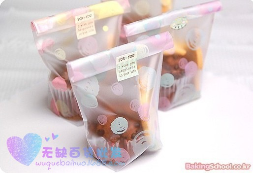 Túi xốp hộp Korea rainbow bubble frosted flat gift bags / biscuits West Point bags / grocery bags /
