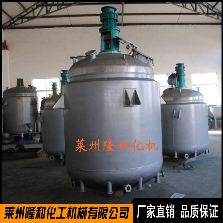 2000L electrically heated stainless steel reactor (paper of plastic coating binder chemicals)