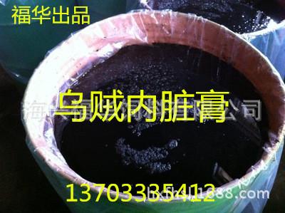 Thức ăn cho gà Wuji paste squid paste squid paste aquatic bait attractant factory outlets