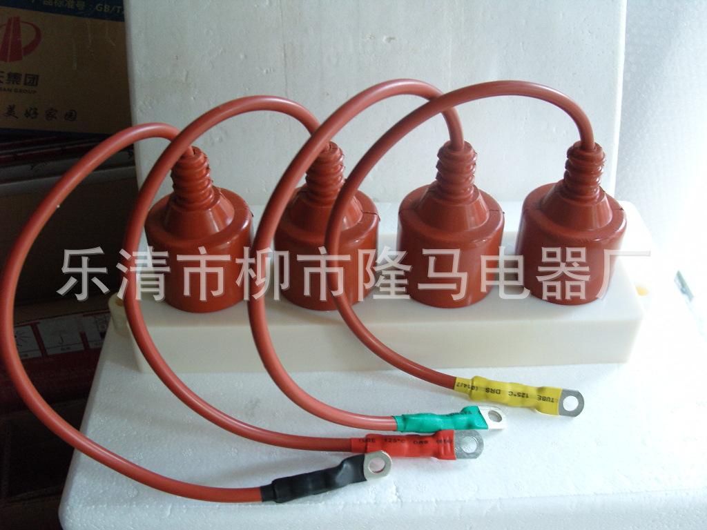 Bộ thiết bị điện cao áp  Longma Electric 220v 380v 500v combination PT Breakdown Insurance